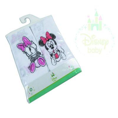 Set tetra pelena Daisy - Minnie