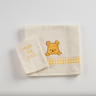 Set peškira Winnie the pooh